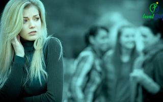 Зависимость от чужого (общественного) мнения: как избавиться от боязни, как победить