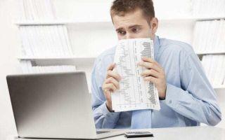 Боязнь работы (эргофобия): название, причины и лечение