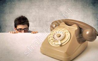 Боязнь телефонных разговоров: как называется фобия