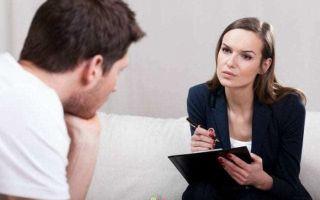 Как побороть страх: методы борьбы, психология, гипноз