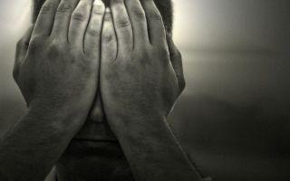 Боязнь боли: как называется, как избавиться от страха