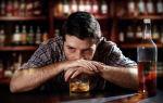 Алкоголизм среди молодежи: профилактика