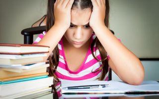 Как справиться со стрессом перед экзаменом