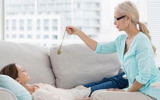 Гипноз от депрессии: лечение, можно ли