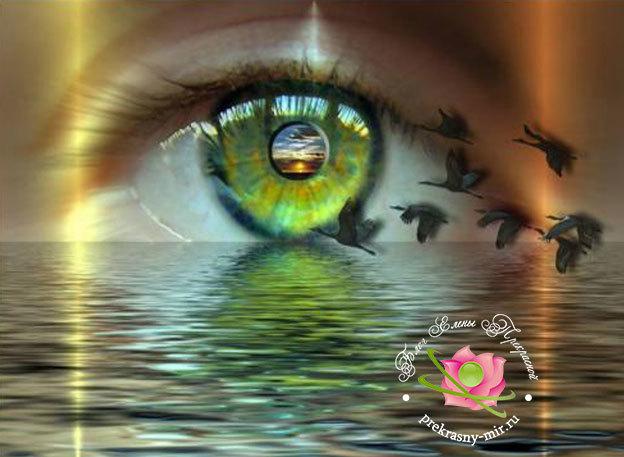 Гипнотический взгляд (для глаз): как научиться, упражнения, развитие