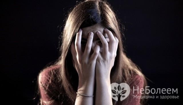 Боязнь страха — Фобофобия, название