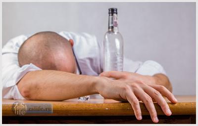Алкоголизм лечение: как побороть, самостоятельно, лекарства