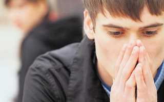 Как пережить стресс в семье