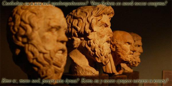 Интересные темы для разговора: вопросы, философские, список