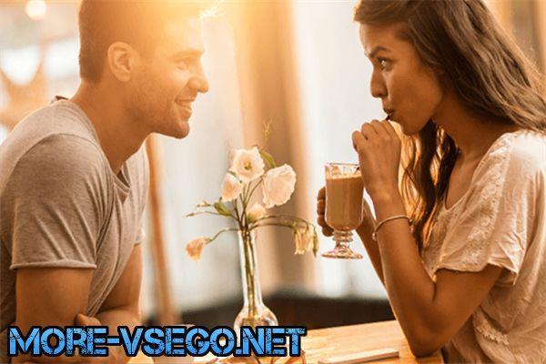 Темы для разговора с парнем: список вопросов, когда гуляешь, в вк